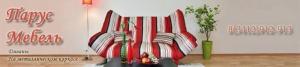 Мягкая мебель на металлокаркасе со съемными чехлами