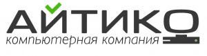 Абонентское обслуживание компьютеров ВСЁ ВКЛЮЧЕНО! за 3500р/мес.