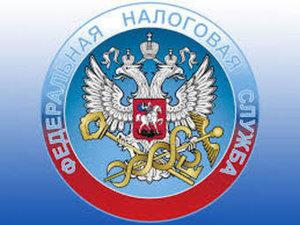 Уточнить ИНН физического лица налоговые агенты могут на сайте ФНС России