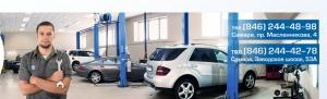 Автосервис «911» в Самаре отвечает самым взыскательным требованиям любого клиента