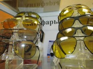 Глобальное снижение цен на очки