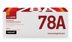 Картридж Easyprint  LH-78A