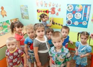 Детский сад за 10000 в месяц!