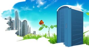 Туалетные кабинки - продажа, аренда, обслуживание в Вологде