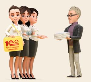 1С:Предприниматель 2015 онлайн - Думайте только о бизнесе!