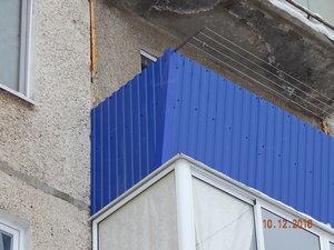 Вынос балкона : все за и против