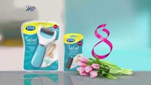 Акции, скидки, подарки к 8 марта от Аптеки Вита!