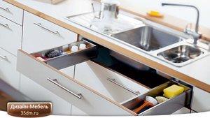 На первый взгляд, мебельная ручка - это незначительная деталь, но поверьте, мебельные ручки способны кардинально изменить вид всей вашей кухонной мебели.