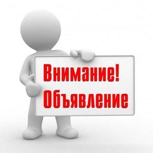 Цена на пеноблоки в Новотроицке