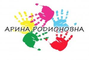 Центр по уходу за детьми в Ялте