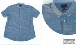 Купить качественную мужскую одежду больших размеров