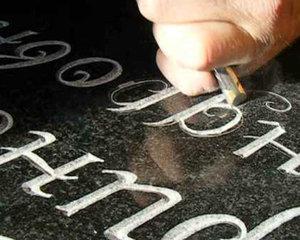 Ручная гравировка на памятниках