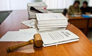 Помощь в рамках закона по уголовным процессам в сфере мошенничества