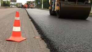 Ремонт автомобильных дорог в Вологде и области