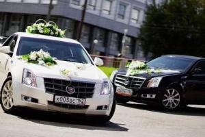 Акция : При заказе свадебного кортежа Украшения на все авто в подарок!