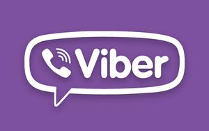 """Пишите нам в """"Viber""""!!!"""