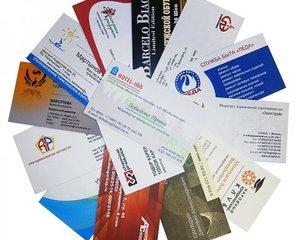 Изготовление визиток за короткие сроки и по доступным ценам