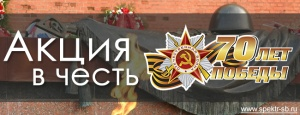 Видеокамера в подарок в честь Великой Победы!