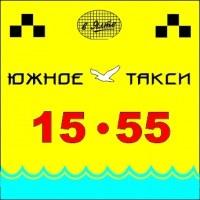 Такси Ялты! Такси по Крыму и России