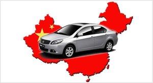 Купить автозапчасти на китайские автомобили в Орске