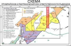 Запрет на вылов в 2015 году Краб-стригун опилио и Краб-стригун бэрди в Западно-Беринговоморской зона (6101)