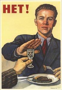 Кодирование от алкоголизма Оренбург