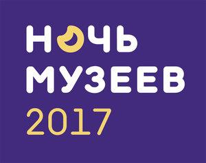 Ясная Поляна примет участие в акции «Ночь музеев»