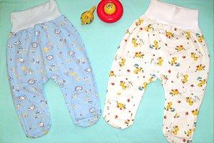 Ползунки для новорожденных по выгодным ценам