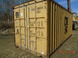 Продаём 20 футовые контейнера б/у