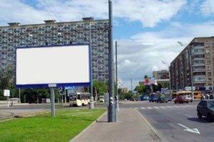 Размещение наружной рекламы