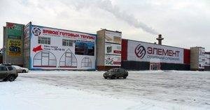 Аренда торговых площадей в Вологде