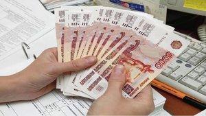 Получить займ в Вологде