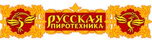 Русская пиротехника оптом в Вологде. Звоните!