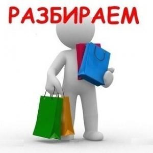 Установка кондиционеров Panasonic - БЕСПЛАТНО!