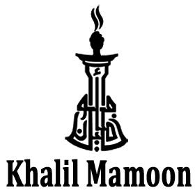 Кальяны Khalil Mamoon по низким ценам в Иркутске!