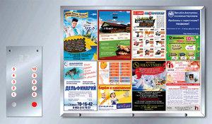Реклама в лифтах Оренбурга