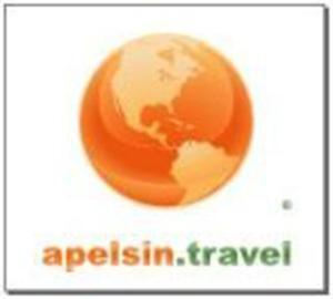 Отдыхай вмести с apelsin.travel и получай подарки и скидки!