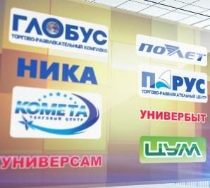 Отличные цены на размещение видеорекламы в ТЦ Новокузнецка!