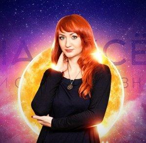 Встреча при свечах с астрологом Ириной Аксеновой