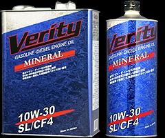 Сезонная распродажа Verity Mineral 10W-30 SL/CF-4