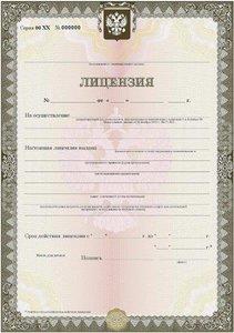 Лицензия на обучение в Вологде
