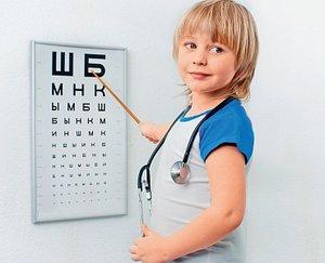 Первые «звоночки» или когда пора на прием к детскому офтальмологу