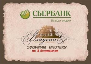 Сделки по купле-продаже квартир, домов, участков и коммерческой недвижимости в городе Иркутске.