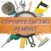 Ремонт квартир в Ялте без посредников под КЛЮЧ