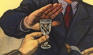 Мы поможем отказаться от алкоголя