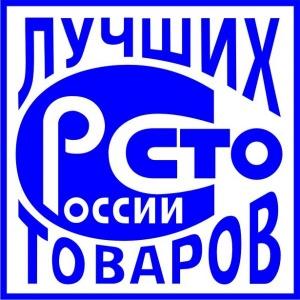 Поступление Подушек, Одеял, Наматрацников, Перин, ...