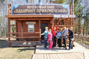 Веревочный парк приключений