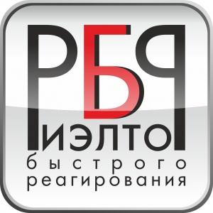 """Скидка 30 % на юридическое сопровождение в агентстве недвижимости """"РБР""""!"""
