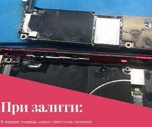Мы специализируемся на ремонт материнских плат iPhone и iPad высшей категории сложности