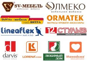 Акции от ведущих российских брендов